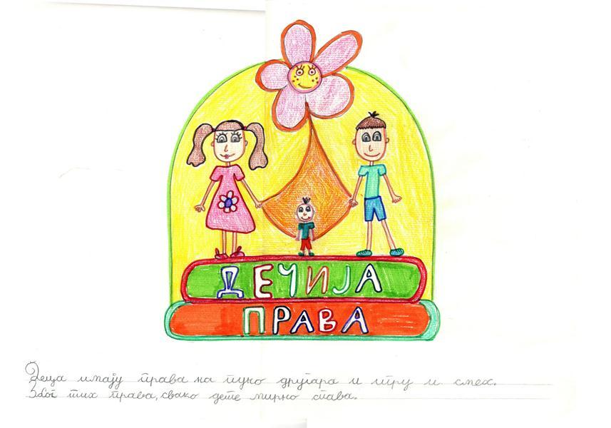 Janja Trickovic 2-4 OS DT Kaplar