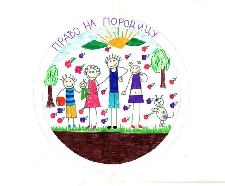 Sara Jovanovic 8-4 OS DT Kaplar